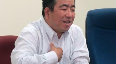 Tiến sĩ Shine Toshihiko