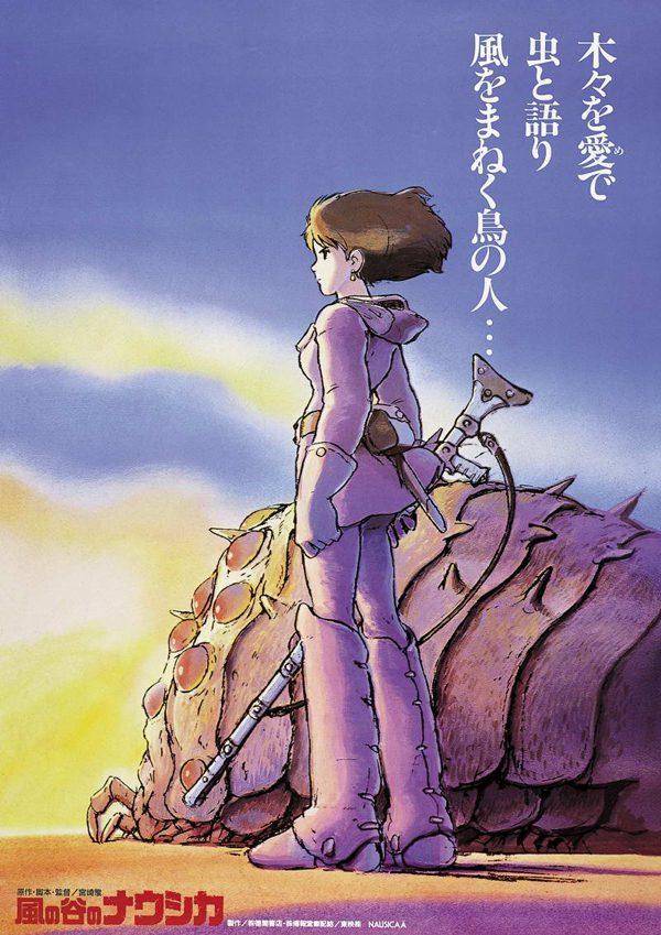 cma-10-bo-truyen-manga-kinh-dien (7)