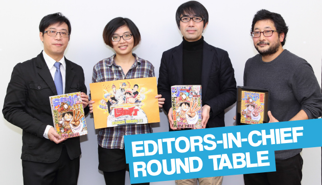 ShonenJump judges