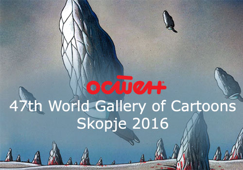 Triển lãm biếm họa quốc tế OSTEN 2016 banner