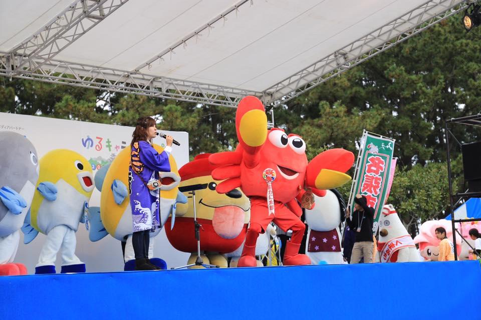 Yuru-kyara là gì - văn hóa Mascot Nhật Bản Hình ảnh lễ hội