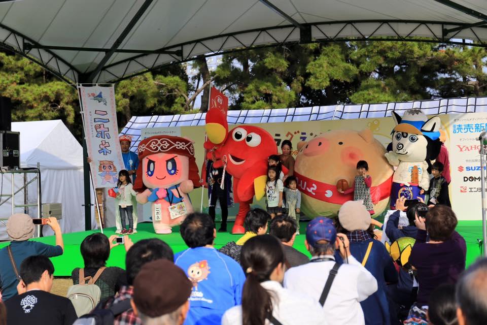 Yuru-kyara là gì - văn hóa Mascot Nhật Bản Hình ảnh lễ hội 4