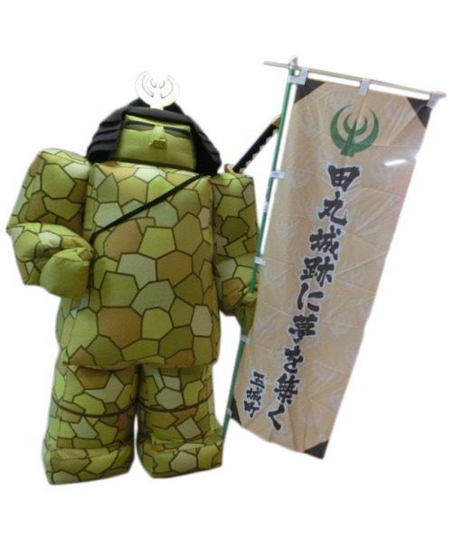 Yuru-kyara là gì - văn hóa Mascot Nhật Bản Jounosuke