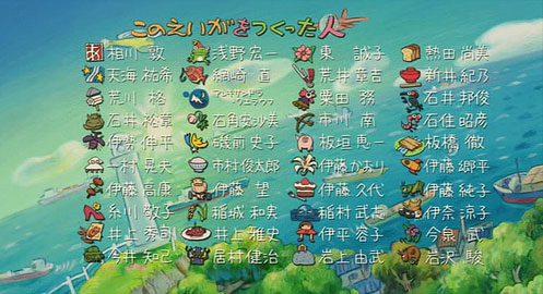 Phan-credit-o-cuoi-phim-Ponyo