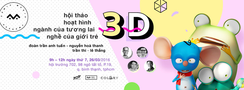 hoi-thao-hoat-hinh-3d
