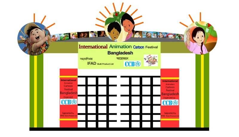Liên hoan phim hoạt hình quốc tế