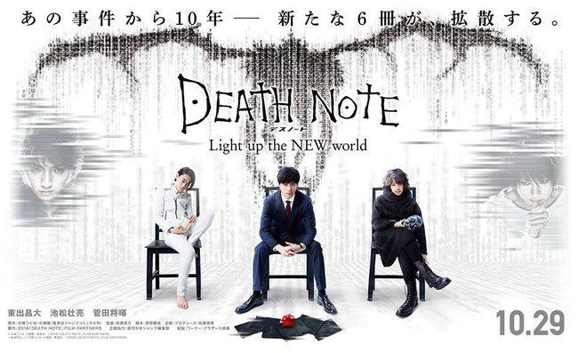 Death Note huyền thoại manga bước đến Hollywood