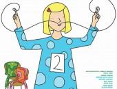 Me and My Moulton – Bộ phim hoạt hình chủ đề gia đình ấm áp