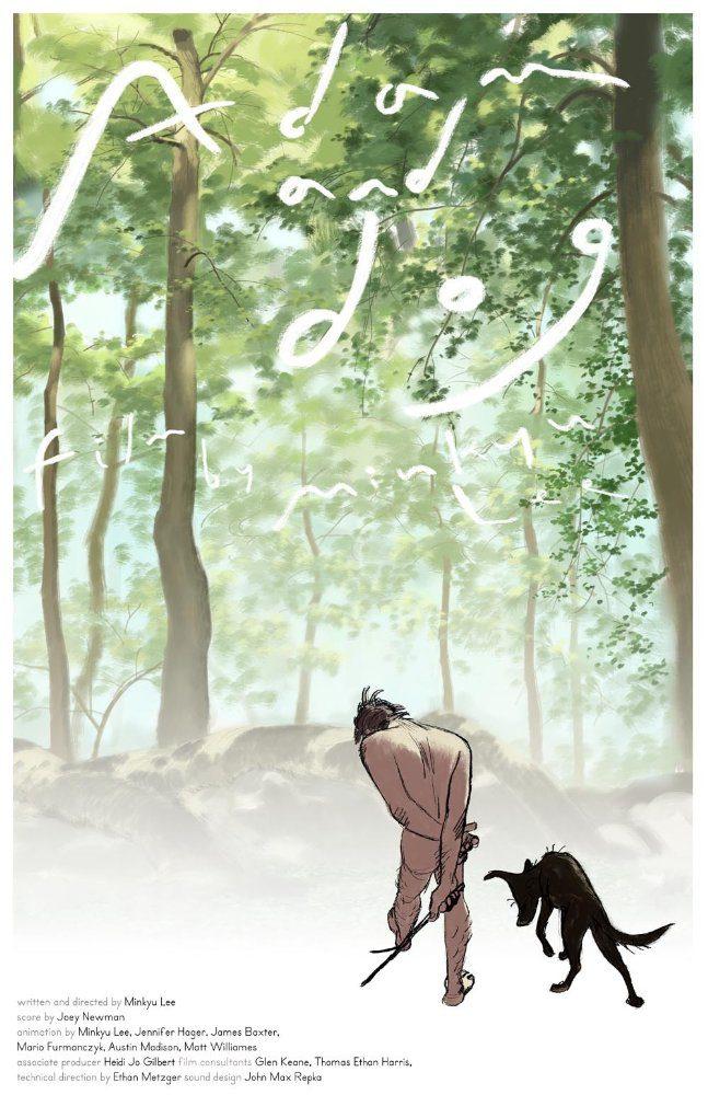 Adam and Dog – Đắm chìm trong bối cảnh khu vườn Eden hùng vĩ được tạo nên bởi đạo diễn người Triều Tiên, Minkyu Lee