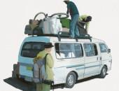 Chuyến du lịch thú vị tại xứ sở Madagascar