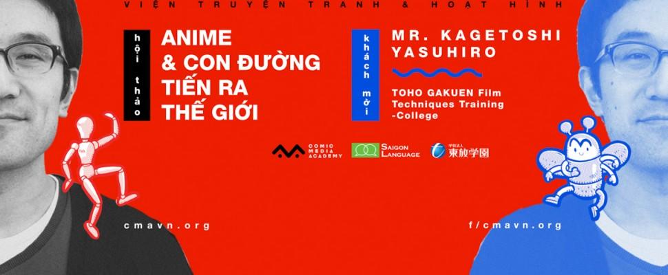 Hội thảo Anime & Con đường tiến ra thế giới