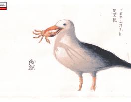 bài baisic painting Nguyễn Quang Bảo