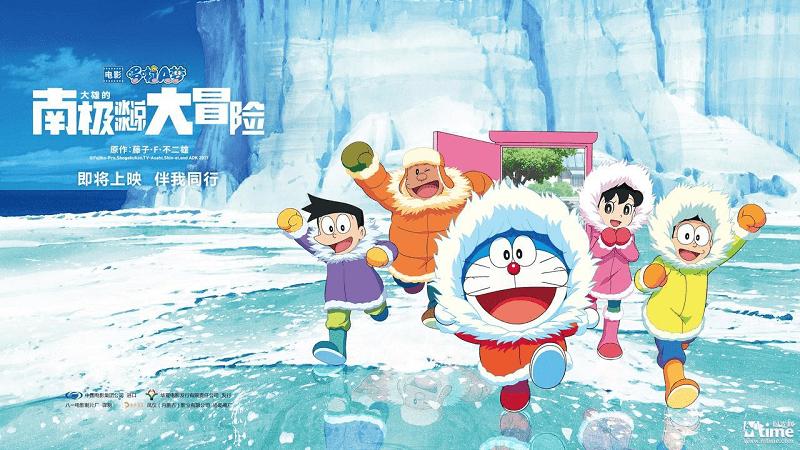 truyện tranh chuyên nghiệp Doraemon
