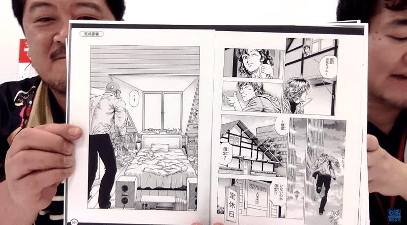 sáng tác manga