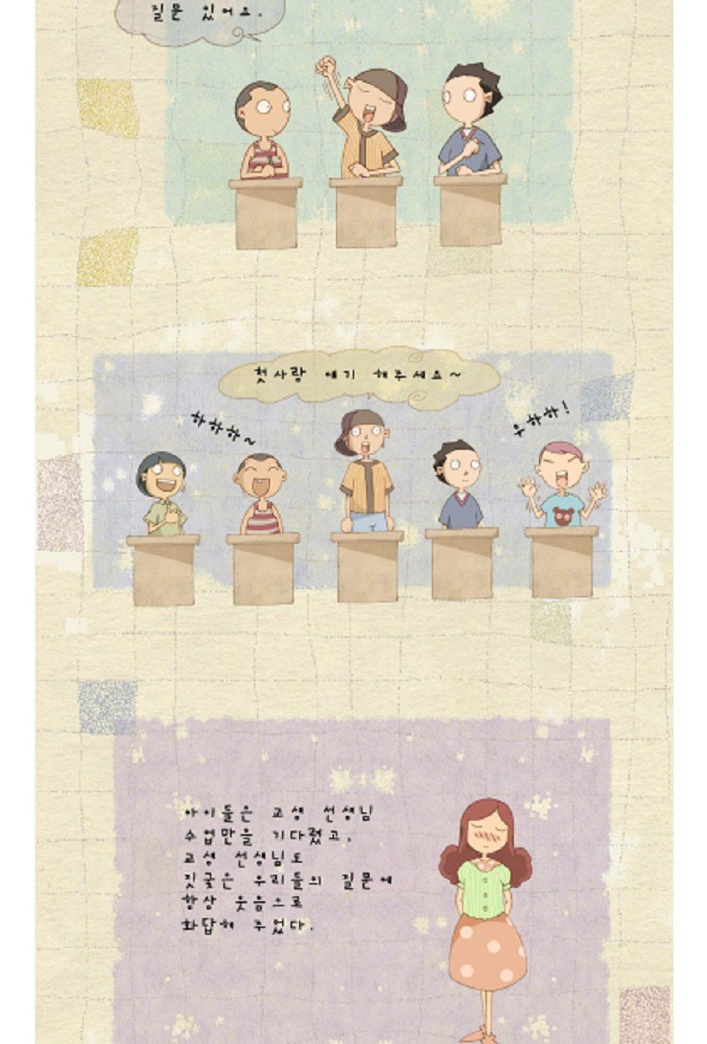 học vẽ webtoon ở Việt Nam