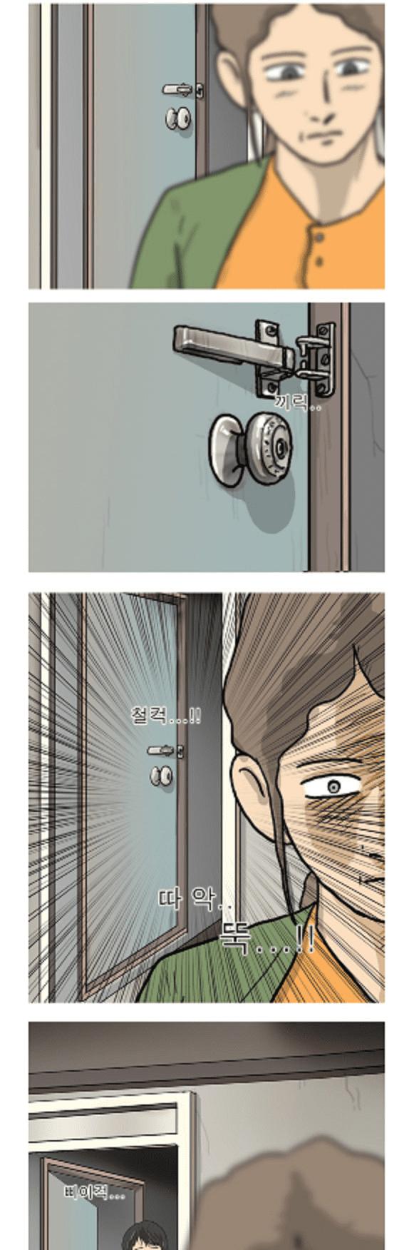bố cục dọc của webtoon Hàn Quốc