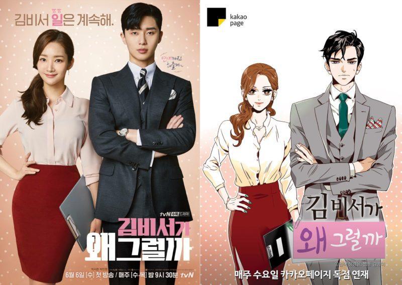 Webtoon Thư ký Kim chuyển thể thành phim.