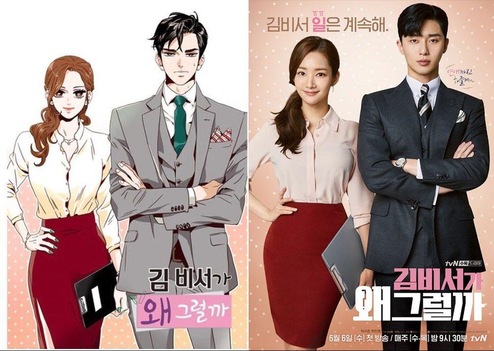"""Bộ phim """"Thư ký Kim sao thế?"""" được chuyển thể từ webtoon cùng tên đã gây sốt màn ảnh xứ kim chi những tháng hè 2018"""
